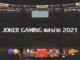 JOKER GAMING แตกง่าย 2021